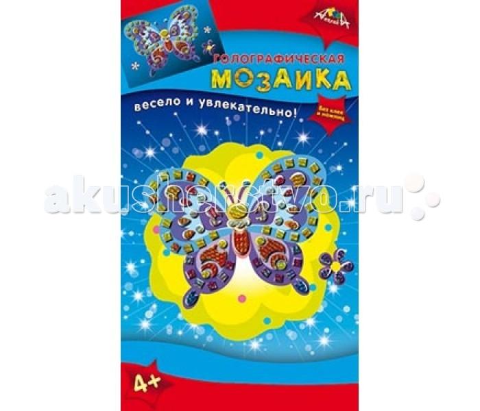 Мозаика Апплика Мозаика голографическая формат А6 Бабочка 2 мозаика апплика мозаика голографическая формат а6 кот