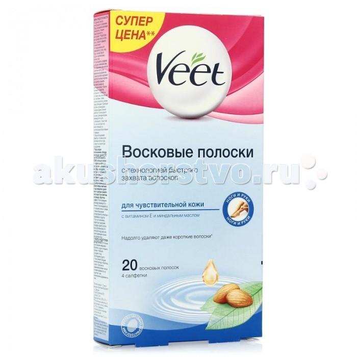 все цены на Косметика для мамы Veet Восковые полоски для чувствительной кожи 20 шт. онлайн