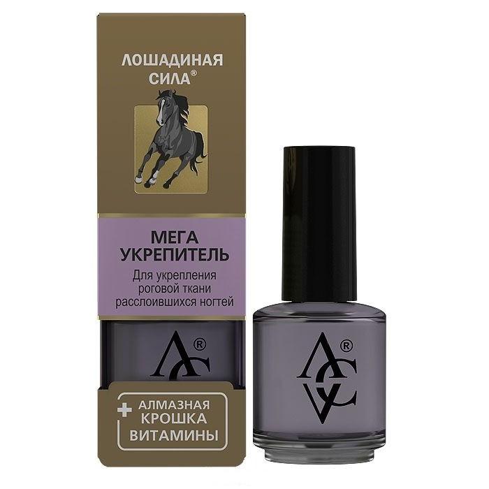 Косметика для мамы Лошадиная сила Мега укрепитель для ногтей с алмазной крошкой, кальцием, витаминами А и В5 17 мл лошадиная сила лак для ногтей мега укрепитель 17 мл