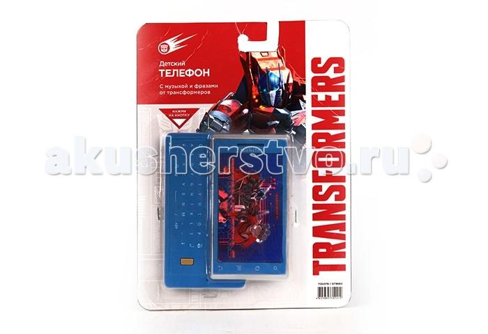 Transformers Телефон сотовый 1134378-no сотовый телефон савеловский