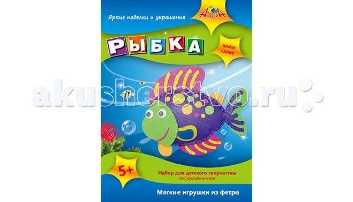Наборы для творчества Апплика Набор для детского творчества мягкие игрушки из фетра Рыбка