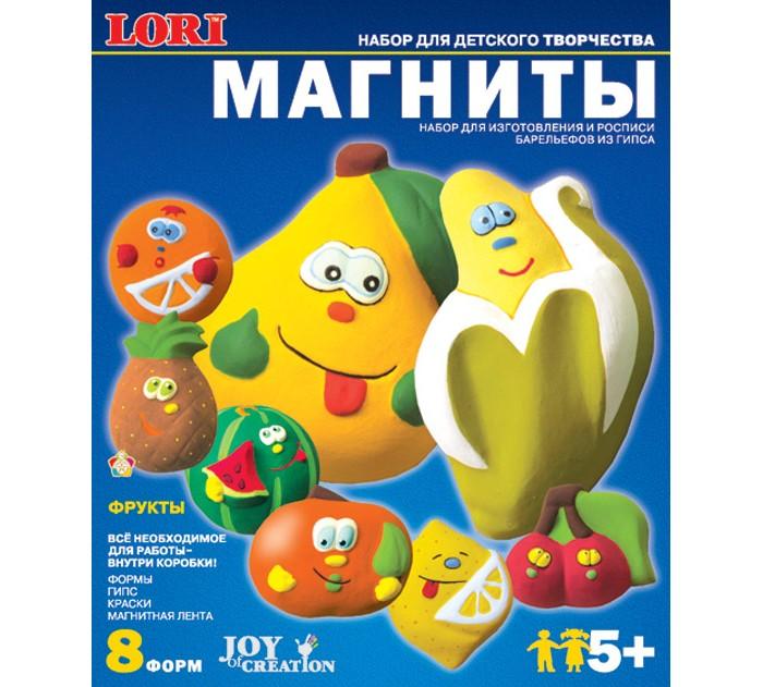 Наборы для творчества Lori Набор для отливки барельефов Магниты Фрукты lori фоторамки из гипса фрукты