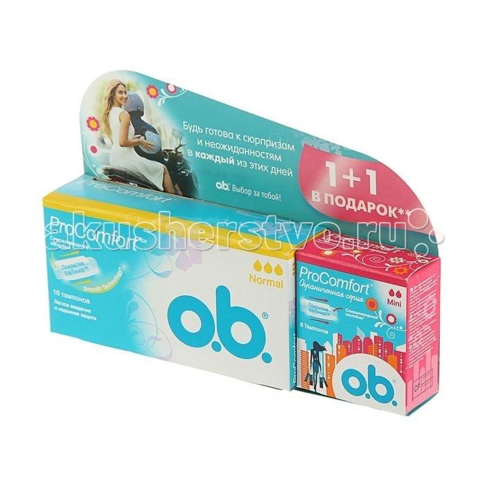 Гигиена для мамы o.b. Тампоны ProComfort Normal 16 шт. тампоны o b procomfort normal 16шт 8шт промо