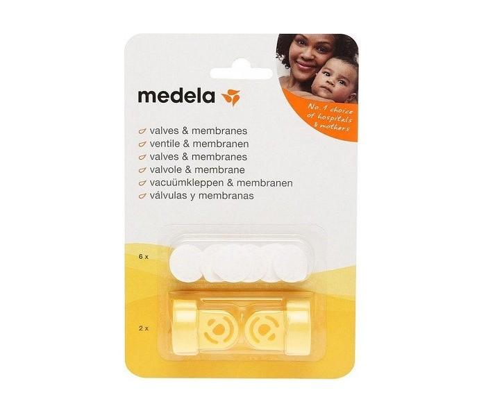 Молокоотсосы Medela Набор клапанов и мембран Medela (2+6 шт.) купить блок цилиндра в сборе 21126 на приору 16 клапанов бу в перми
