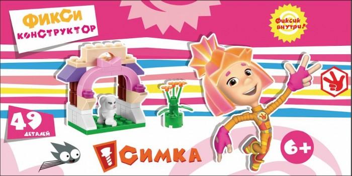 Конструкторы Город игр Фиксики. Симка с игрушкой 49 деталей игрушка фиксики симка gt5648