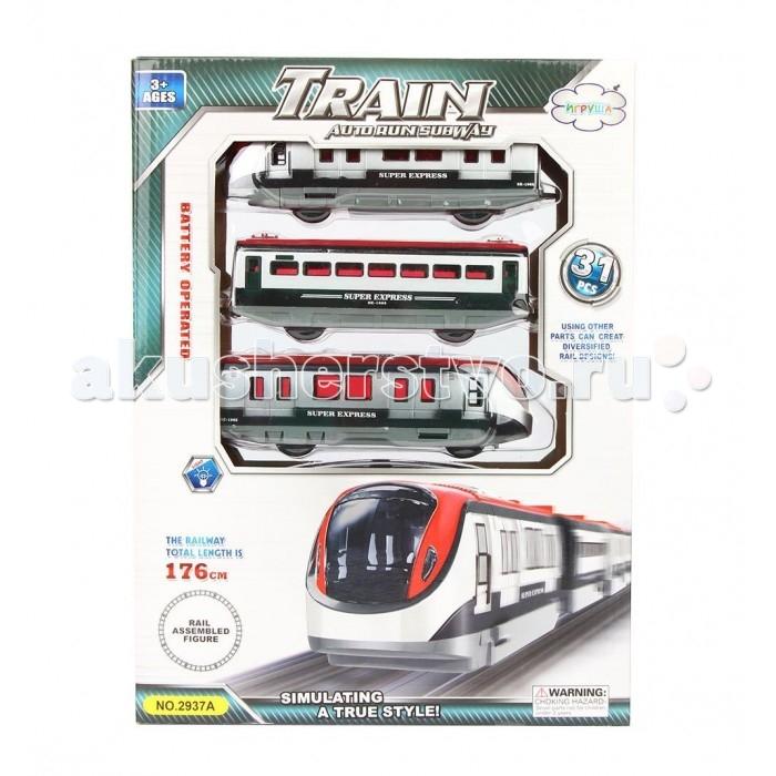 Железные дороги Игруша Поезд 31 деталь