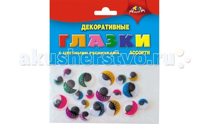 Аппликации для детей Апплика Глазки Декоративные с ресничками и цветным веком 20 шт.