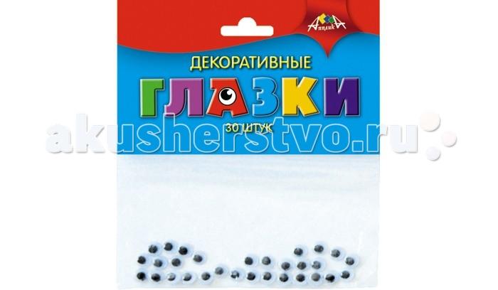 Аппликации для детей Апплика Глазки Декоративные круглые черно-белые 6 мм 30 шт.