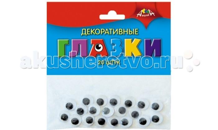 Аппликации для детей Апплика Глазки Декоративные круглые черно-белые 10 мм 20 шт.