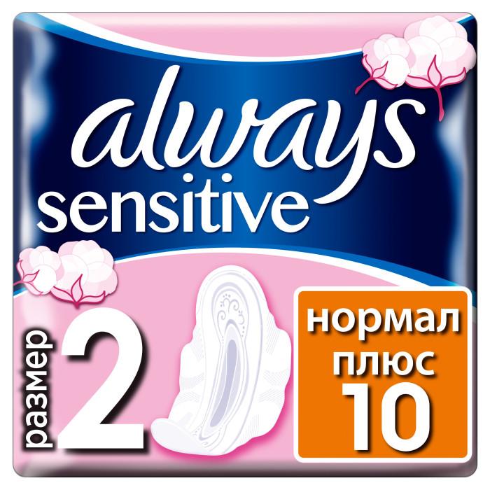 Фото Гигиена для мамы Always Женские гигиенические прокладки Ultra Sensitive Normal Plus Single 10 шт.