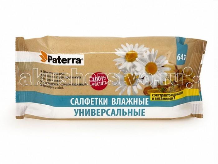Салфетки Paterra Влажные салфетки с экстрактом ромашки и витамином Е 64 шт. салфетки paterra влажные салфетки освежающие 15 шт