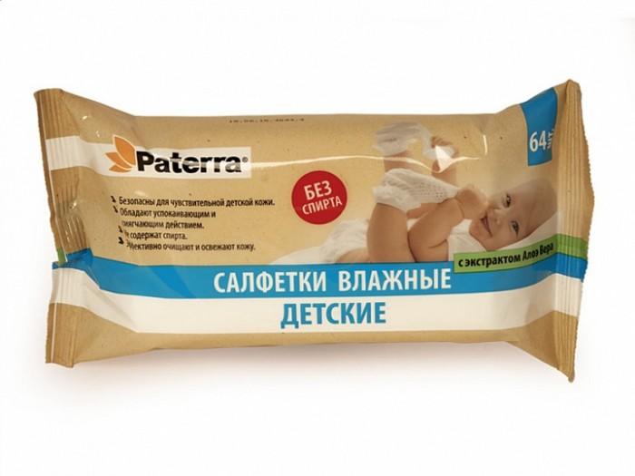 Салфетки Paterra Влажные салфетки детские с экстрактом алоэ вера 64 шт. салфетки paterra влажные салфетки с экстрактом ромашки и витамином е 64 шт