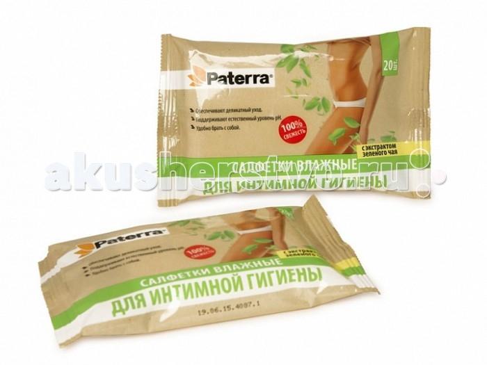 купить Салфетки Paterra Влажные салфетки для интимной гигиены 20 шт. дешево