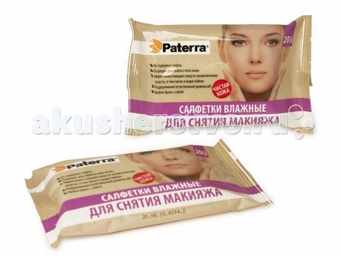 цены Салфетки Paterra Влажные салфетки для снятия макияжа 20 шт.