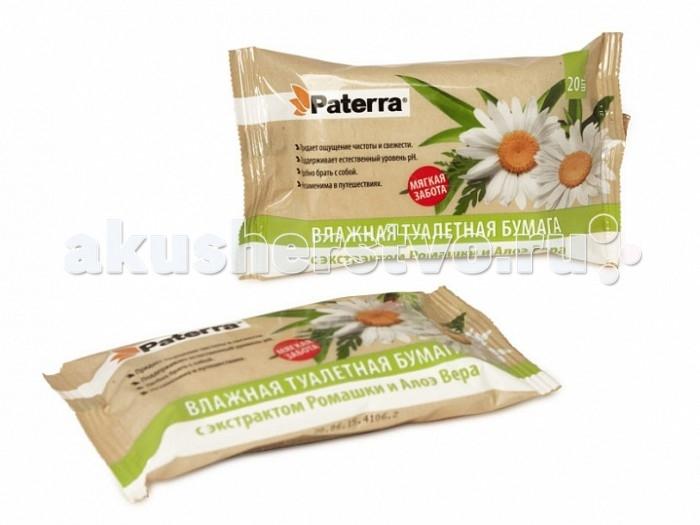 Хозяйственные товары Paterra Влажная туалетная бумага 20 шт. туалетная бумага с анекдотами