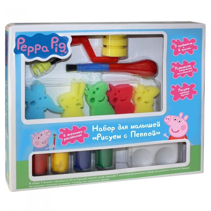 Краски Свинка Пеппа (Peppa Pig) Набор для малышей Рисуем с Пеппой пазл origami peppa pig транспорт 4 в 1