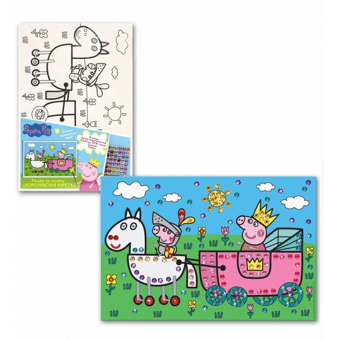 Раскраски Свинка Пеппа (Peppa Pig) Рисунок по холсту Королевская карета роспись по холсту пеппа капитан peppa pig 20х30см