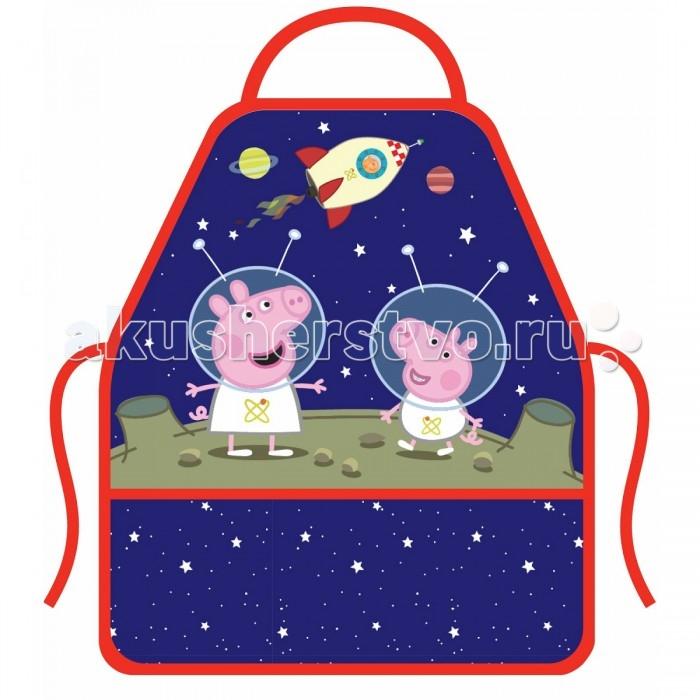 Детские фартуки Свинка Пеппа (Peppa Pig) Фартук с нарукавниками Космос р. 30-34 рюкзачок средний свинка пеппа космос peppa pig