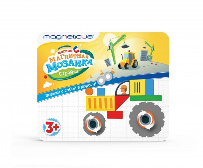 Мозаика Magneticus Мозаика магнитная Стройка мозаика vladi toys мозаика магнитная львенок и жираф 67 деталей