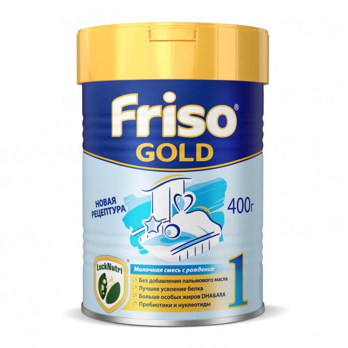 Молочные смеси Friso Заменитель Фрисолак New 1 Gold 400 г с 0 мес. заменитель frisо фрисолак ночная формула 400 гр с 0 до 12 мес