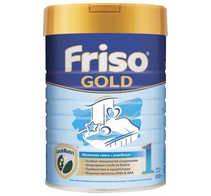 Молочные смеси Friso Заменитель Фрисолак New 1 Gold 800 г с 0 мес. молочная смесь semper bifidus 1 с рождения 400 г
