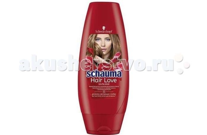 Косметика для мамы Schauma Бальзам Hair Love 200 мл косметика для мамы schauma бальзам кристальный блеск 200 мл