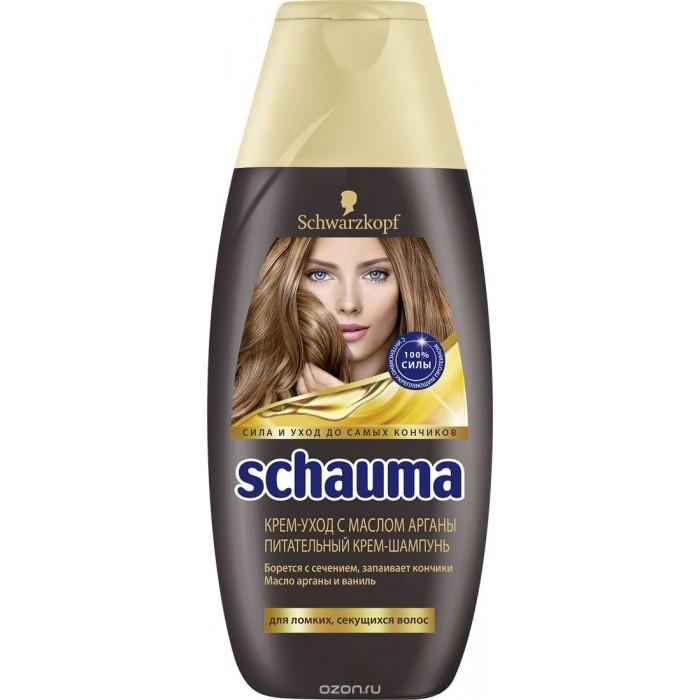 Косметика для мамы Schauma Шампунь Крем-уход с маслом Арганы 380 мл оздоровительная косметика венозол крем при варикозе