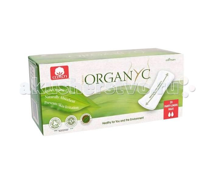 Гигиена для мамы Organyc Прокладки на каждый день 2 капли Maxi 20 шт.
