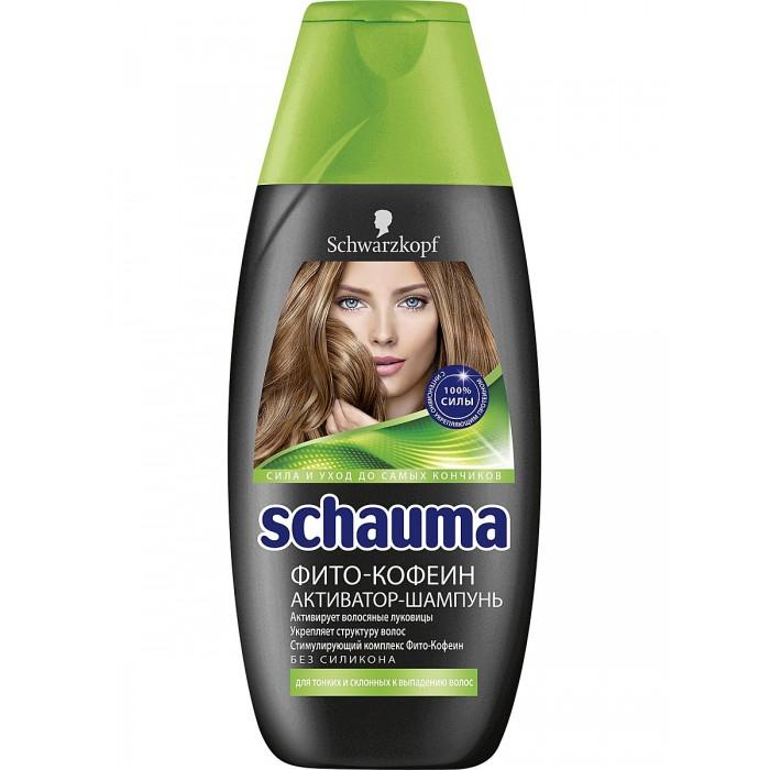 Косметика для мамы Schauma Шампунь Фито-Кофеин 380 мл schauma шампунь для мужчин спорт 380 мл