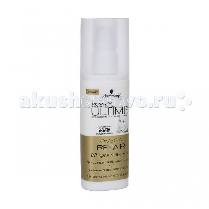 Косметика для мамы Schwarzkopf Essence Ultime BB-Крем для волос поврежденных и истощенных Omega repair 100 мл масла essence ultime масло diamond color 75 мл