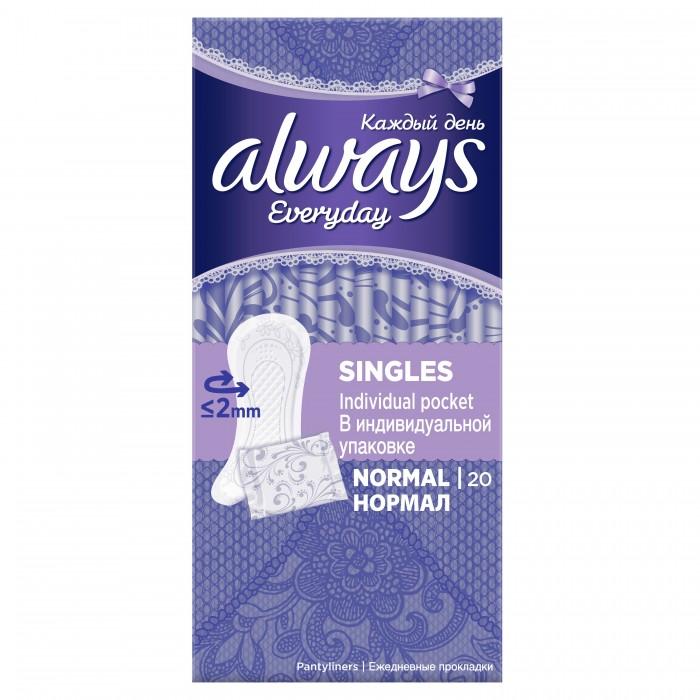 Гигиена для мамы Always Ежедневные гигиенические прокладки Каждый день в индивидуальной упаковке Normal Single 20 шт.