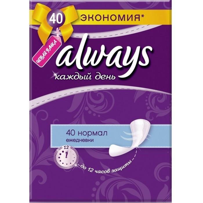 Гигиена для мамы Always Ежедневные гигиенические прокладки Каждый день Нормал Duo 40 шт.
