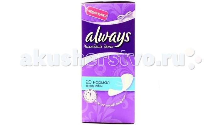 Гигиена для мамы Always Ежедневные гигиенические прокладки Каждый День Нормал Single 20 шт.