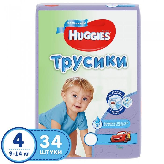 Подгузники Huggies Подгузники Трусики для мальчиков 4 (9-14 кг) 34 шт.