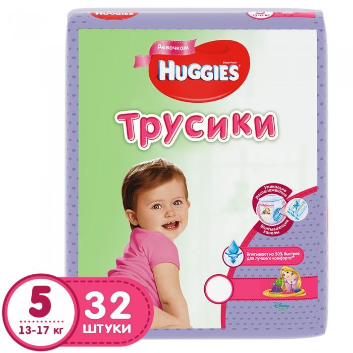 Подгузники Huggies Подгузники Трусики для девочек 5 (13-17 кг) 32 шт.