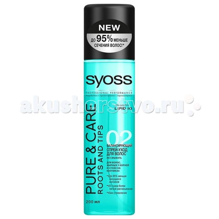 Косметика для мамы Syoss Pure & Care Спрей-уход для волос жирных у корней и сухих на кончиках 200 мл спрей тонирующий syoss root retoucher черный 120мл активатор цвета