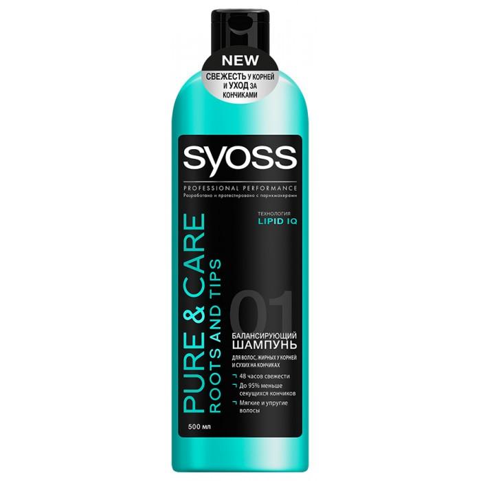 Косметика для мамы Syoss Pure & Care Шампунь для волос жирных у корней и сухих на кончиках 500 мл