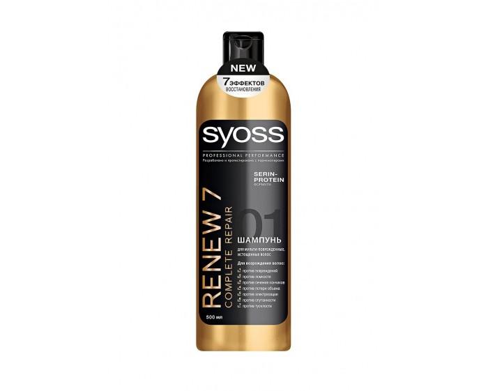 Косметика для мамы Syoss Renew 7 Шампунь для мульти-поврежденных истощенных волос 500 мл маска мгновенная интенсивная для мультиповрежденных волос serin protein renew 7 250 мл