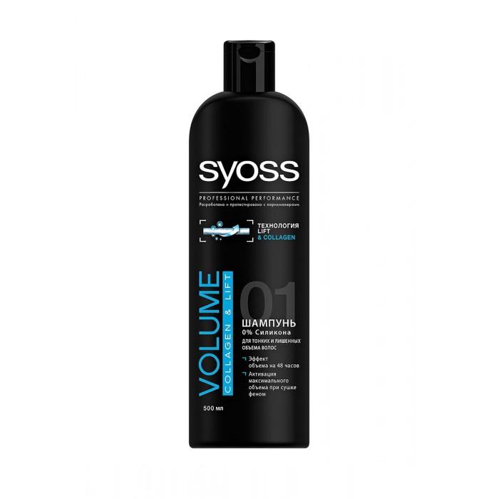 Косметика для мамы Syoss Volume Lift Шампунь для тонких и ослабленных волос 500 мл као шампунь для ослабленных волос нюанс эйри 200 мл