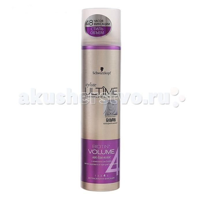 Косметика для мамы Schwarzkopf Styliste Ultime Biotin+ Volume Лак для волос 300 мл