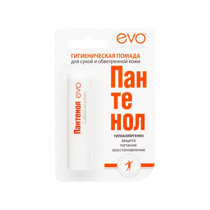 Косметика для мамы Аванта Evo Пантенол Губная помада гигиеническая 2,8 г