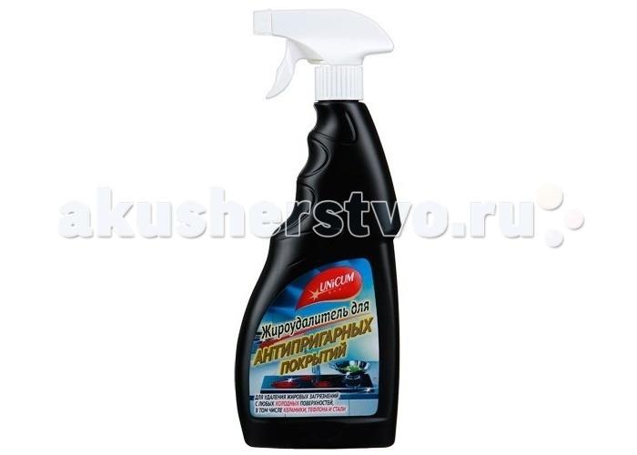 Бытовая химия Unicum Жироудалитель для антипригарных покрытий 500 мл aravia вода косметическая минерализованная с биофлавоноидами 500 мл вода косметическая минерализованная с биофлавоноидами 500 мл 500 мл
