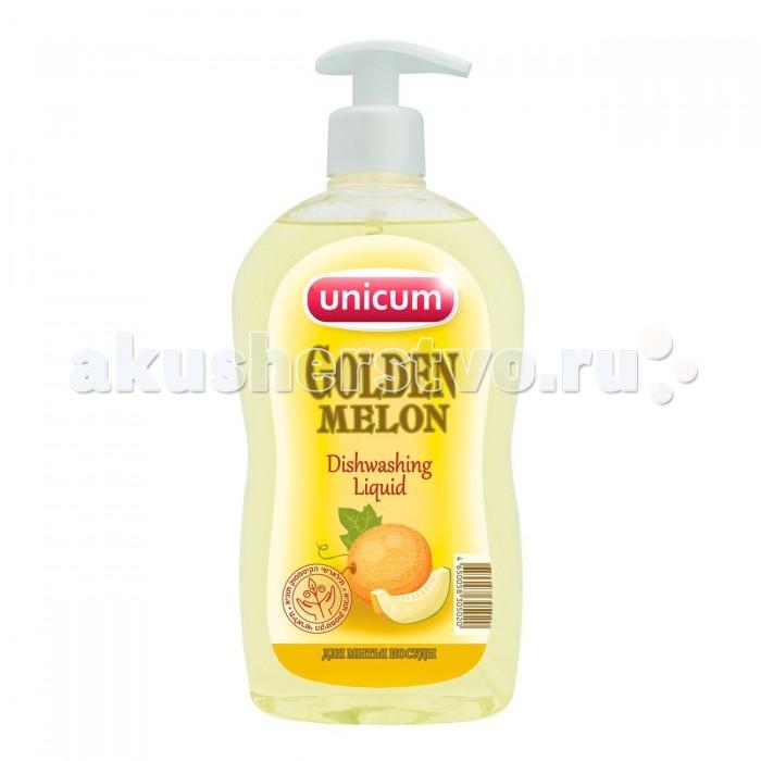 Бытовая химия Unicum Средство для мытья посуды Золотая Дыня 550 мл unicum спрей для мытья элементов люстр 500 мл