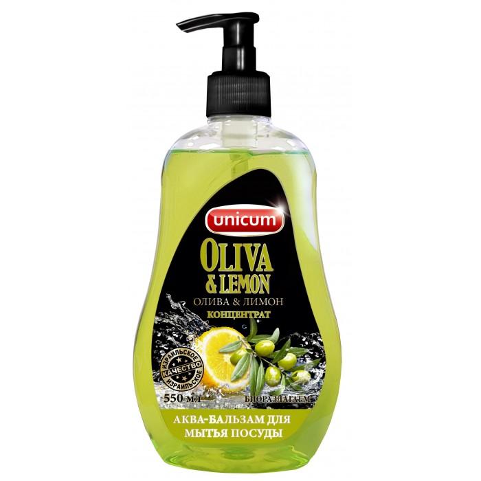 Бытовая химия Unicum Средство для мытья посуды Олива и лимон 550 мл бытовая химия unicum средство для мытья посуды бережная энергия 550 мл