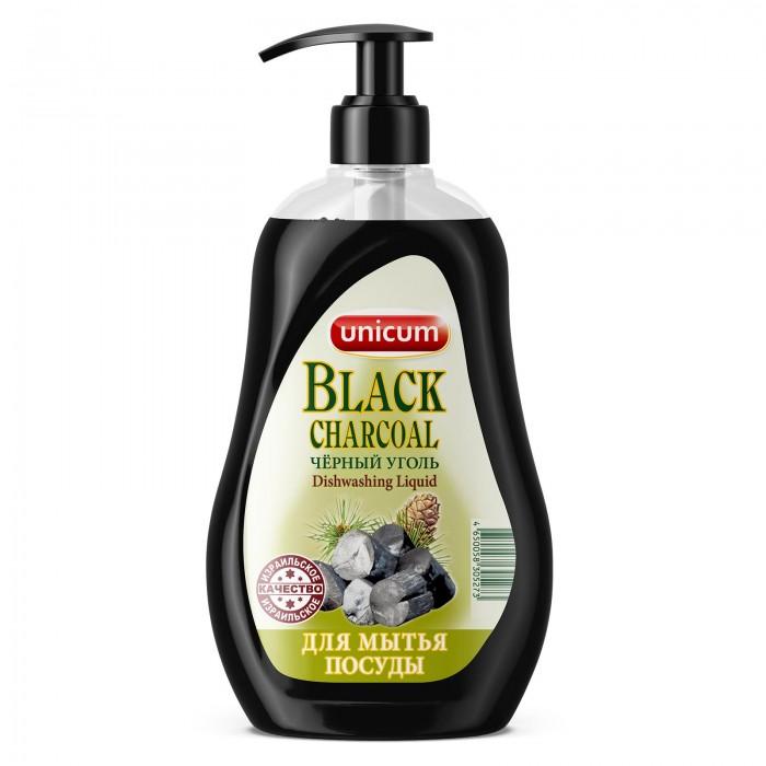 Бытовая химия Unicum Средство для мытья посуды Черный уголь 550 мл средство для мытья посуды soonsaem бамбуковый уголь 1 2 л