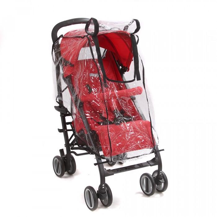 Дождевики BamBola Маленькая прогулка ветровка дождевик на ребенка