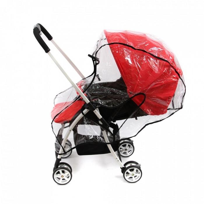 Дождевики BamBola Прогулка перекидная ручка Полиэтилен ветровка дождевик на ребенка