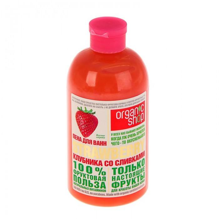 Косметика для мамы Organic shop Гель-крем для душа Клубника со сливками 500 мл гель для душа lavera pampering shower gel organic wild rose