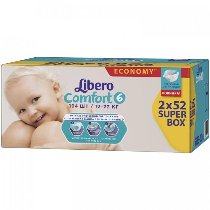 Подгузники Libero Подгузники Comfort супер-бокс Extra Large 12-22 кг 2х52 шт. libero подгузники детские every day экстра лардж 11 25кг 16шт упаковка стандартная