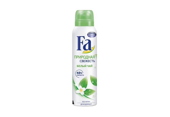 Косметика для мамы Fa Дезодорант аэрозоль Природная свежесть Белый чай 150 мл долива дезодорант средиземноморская свежесть спрей 125мл